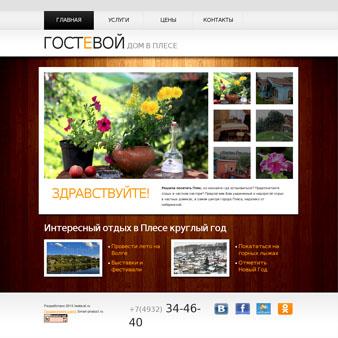 Студии веб-дизайна иваново создание сайтов топ мобильных сайтов 18